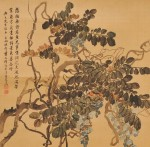 Hanging Scroll of Goldfish, China (Lot 426, Estimate $600-$800)