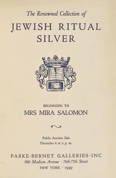 Salomon collection catalogue