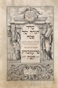 Sold for $450,000: Seder Haggadah shel Pesach, Pressburg, copied and illustrated by Aaron Wolf Herlingen, 1735