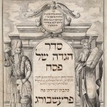 Seder Haggadah shel Pesach, Pressburg, copied and illustrated by Aaron Wolf Herlingen, 1735, (Lot 14, Estimate $200,000-$300,000)
