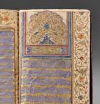 Qur'an Manuscript, Excerpt, Persian (Lot 251, Estimate $2,000-$4,000)
