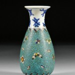 Enameled Porcelain Vase (Lot 541, Estimate $100-$150)