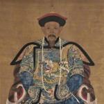 Portrait of a High-Ranking Courtier, China, Qing Dynasty (Lot 829, Estimate $15,000-$20,000)