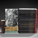 A Selection from Twenty-four Books on Chinese Paintings and Calligraphy (Lot 881, Estimate $500-$800)