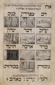 Seder Haggadah shel Pesach, Pressburg, copied and illustrated by Aaron Wolf Herlingen, 1735