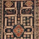 Kuba Long Rug, Northeast Caucasus, dated 1892 (Lot 175, Estimate $300-$400)