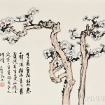 Eleven-page Painting Album, China, in the manner of Lu Yanshao (1909-1993) (Lot 154, Estimate $30,000-$50,000)
