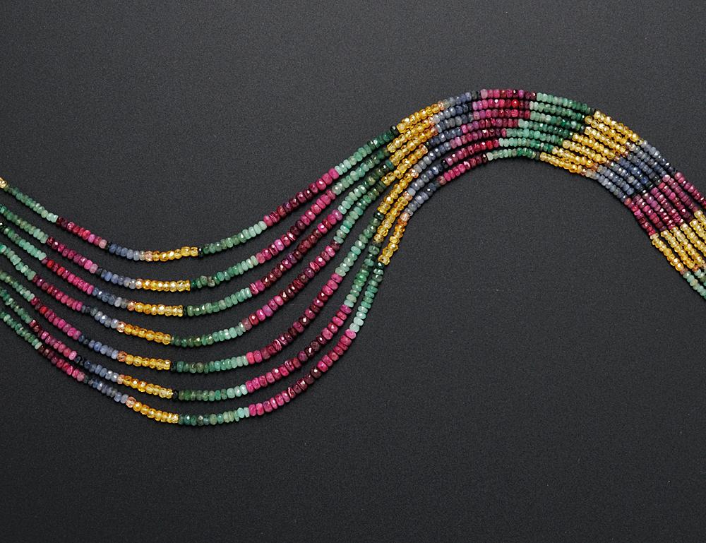 Gemstone Bead Necklace (Lot 1306, Estimate $800-$1,200)