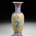 Famille Rose Vase, China (Lot 114, Estimate $300-$500)